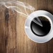 Cup of hot coffee  — Stock Photo