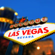 Las Vegas Sign with Vegas Strip in background — Stockfoto