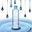 Stock Photo: Water bottle