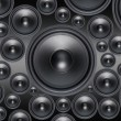 Loud Speakers — Stock Photo #30226041