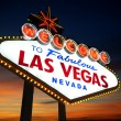 Welcome to Fabulous Las Vegas Sign — Stock Photo #31423973
