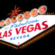 Welcome to Las Vegas Sign — Stock Photo #31424481