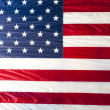 American flag  — Stock Photo #31424603