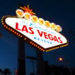 Welcome to Las Vegas Sign — Stock Photo #31425345