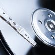 Close up of hard disk — Stock Photo