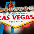 Famous Las Vegas Welcome Sign — Stock Photo #31431257