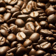 Close up on brown coffee bean — Stock Photo