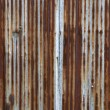 Stock Photo: Rusty metal texture background