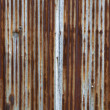 Rusty metal texture background — Stock Photo #36455555
