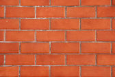 Background of brick wall — Stock Photo