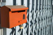 Fence mailbox — Stock Photo