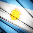 Argentina waving flag — Stock Photo