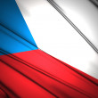 Czech Flag — Stock Photo #36460059