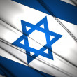 Israel flag — Stock Photo #36460101
