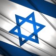 Foto de Stock  : Israel flag
