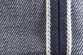 Seam jeans — Foto Stock