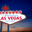Welcome to Las Vegas neon sign — Stock Photo #43448507