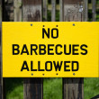 No Barbecues allowed sign — Stock Photo