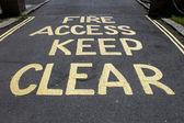 огненный знак доступа — Стоковое фото