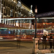 Stock Photo: Oxford Circus in London at night.
