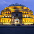 Royal Albert Hall in London — Stock Photo #31040389