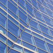 Office windows abstract — Stock Photo