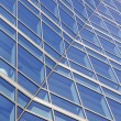 Stock Photo: Office windows abstract