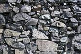 Grey brick wall — Stock Photo
