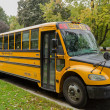 Foto Stock: Yellow school bus