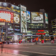 Yonge and Dundas square — Stock Photo