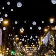 Oxford Street Christmas lights 2013 — Stock Photo #36037743