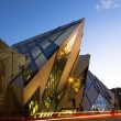 Royal Ontario Museum at Dusk — Stock Photo