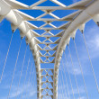 Постер, плакат: Closeup to part of the arch of the Humber Bay Bridge