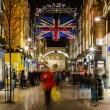 Stock Photo: Carnaby Street at night