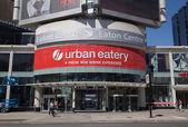 Toronto Eaton Centre — 图库照片