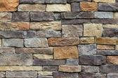 Different Shaped Bricks background — Stock Photo