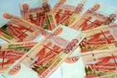 Russian banknotes close up — Stock Photo