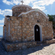 Church of Elijah the Prophet in Cyprus — Stock Photo