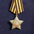 Order of Glory III Degrees (USSR) — Stock Photo #48889579