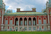 Palace of the Russian Empress Catherine II in Moscow — Stock Photo