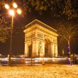 The Arc de Triomphe in Paris — Stock Photo #29361711