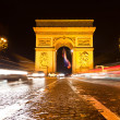 The Arc de Triomphe in Paris — Stock Photo #29361969