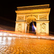 The Arc de Triomphe in Paris — Stock Photo #29362375
