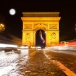 Stock Photo: The Arc de Triomphe in Paris