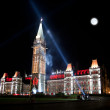 The illumination of the Canadian House of Parliament at night — Stock Photo