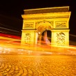 the arc de triomphe in paris — Stock Photo