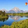 ストック写真: Oxbow Bend Turnout in Grand Teton