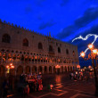 The San Marco Plaza Venice — Stock Photo #29368113