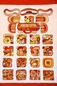 Mayan alphabets — Stock Photo