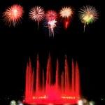 Montjuic fountain — Stock Photo #29378745